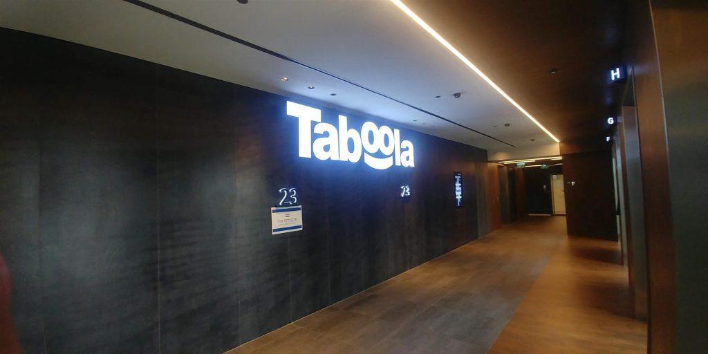 שילוט מואר למשרדי Taboola